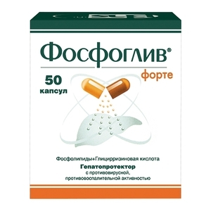 Ремаксол (remaxol) описание препарата: инструкция по применению, цена, противопоказания, состав, аналоги, отзывы пациентов