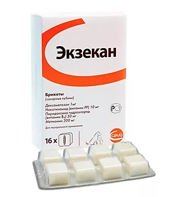 Никотинамид рибозид №1, nad+ омолаживающий геропротектор