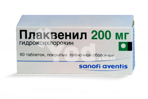 Аналоги таблеток плаквенил