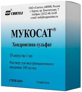 Таблетки, мазь и уколы хондроитин: инструкция по применению