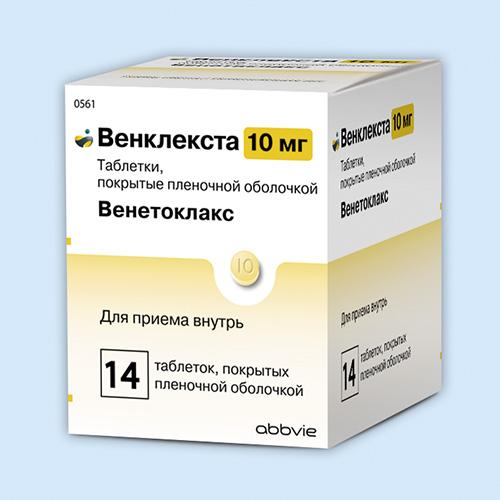 Ритуксимаб: инструкция по применению, цена в москве