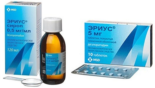 Аналоги таблеток эриус