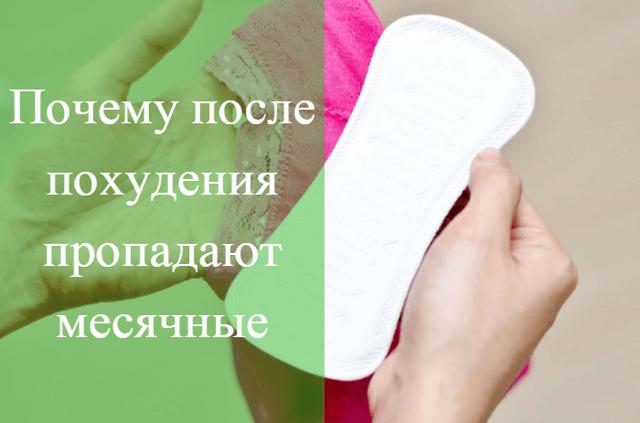 Лечение народными средствами нарушений менструального цикла
