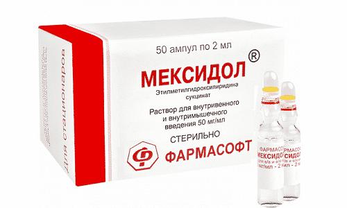 Мексифин (уколы) — аналоги