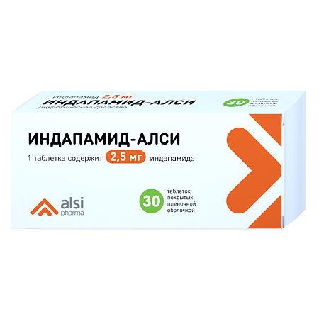 Амилорид – калийсберегающий диуретик широкого спектра действия