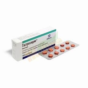 Гастросидин таблетки инструкция по применению