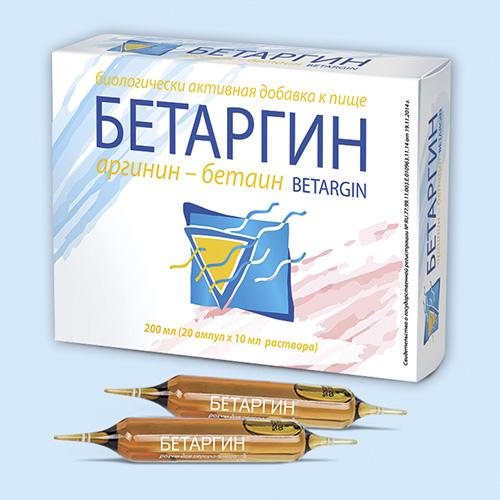 """Препарат """"бетаргин"""": инструкция по применению, отзывы"""