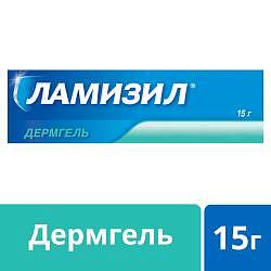 Нитрофунгин нео: состав, показания, дозировка, побочные эффекты