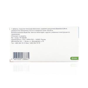 Лортенза: инструкция по применению, цена, отзывы пациентов