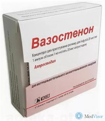 Как правильно использовать препарат алпростан?