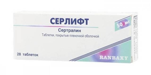 Таблетки 50 мг и 100 мг золофт: инструкция по применению