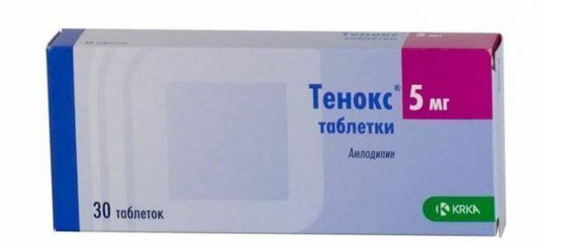 Памятка, принимающему варфарин. информация для пациентов.