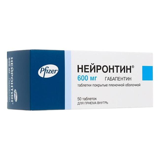 Что такое габапентин — подробное описание лекарства!