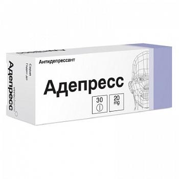 Паксил: таблетки 20 мг