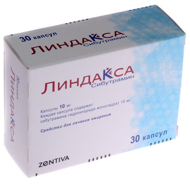 Чем опасен сибутрамин, икак принимать препараты наего основе для похудения