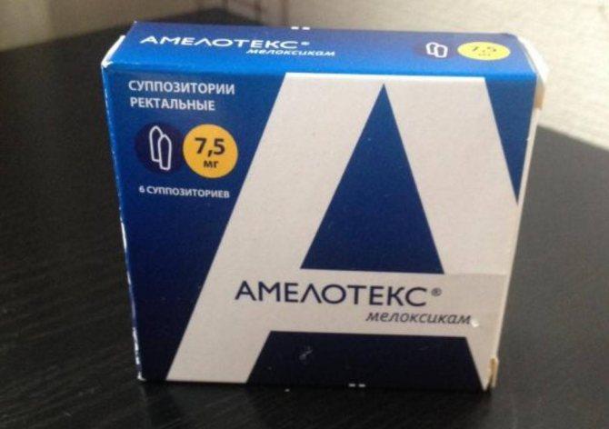 Инструкция по применению амелотекса, показания и механизм действия