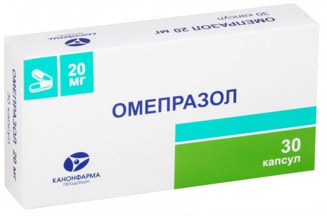 Трибукс таблетки инструкция по применению