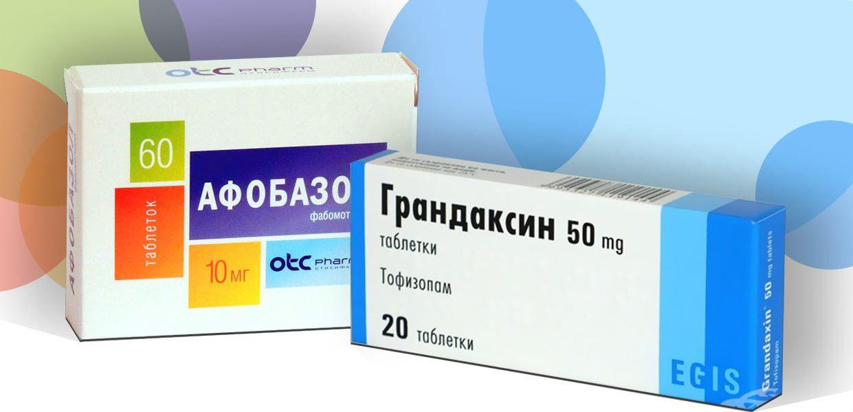 Инструкция по применению препарата афобазол и как его принимать?