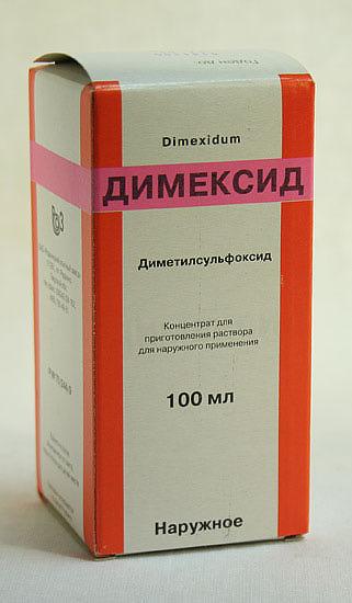 Препарат димексид: инструкция, формы выпуска, показания к применению