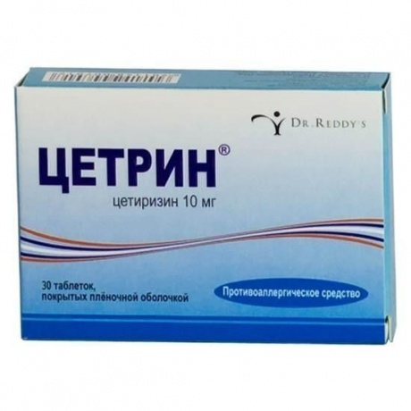 Аналоги таблеток цетиризин