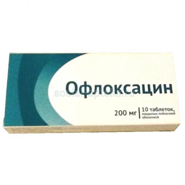 Таблетки, мазь и уколы офлоксацин: инструкция, цена и отзывы