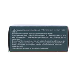 Таблетки новобисмол: инструкция по применению, висмута трикалия ди цитрат 304,6 мг
