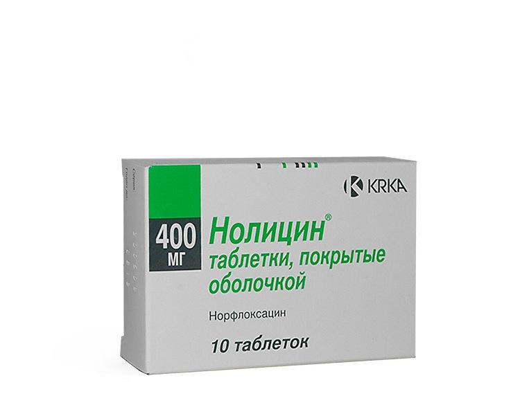 Препарат гиналгин— подробная информация поприменению
