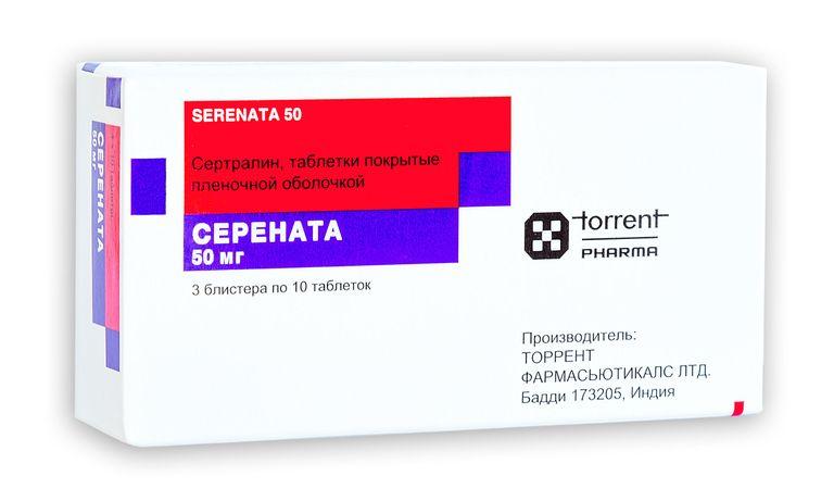 """Таблетки """"эсциталопрам"""": инструкция по применению, аналоги, отзывы"""