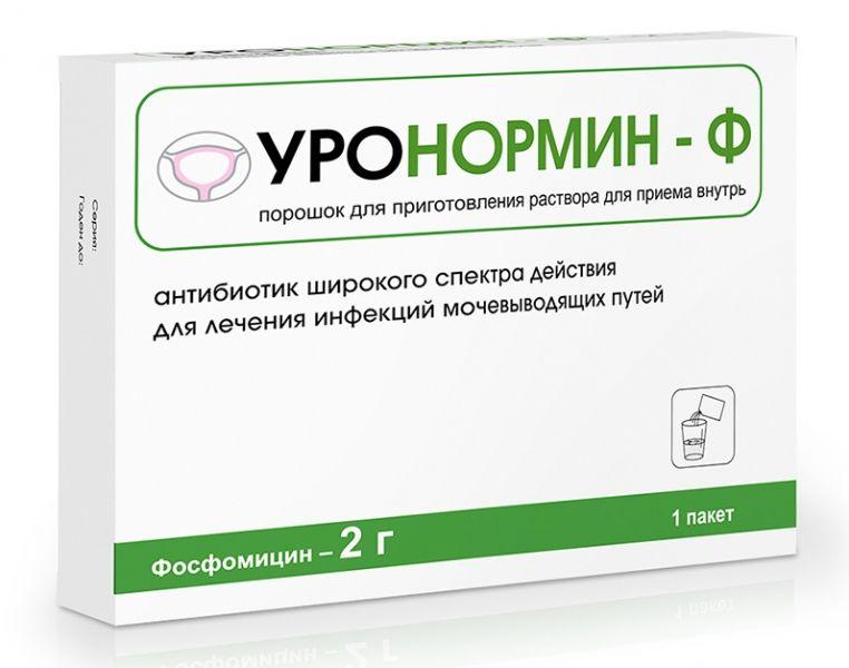 """""""фосфомицин"""": инструкция по применению, отзывы, аналоги"""