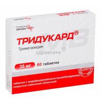 Таблетки 40 мг, 80 мг, плюс 80 мг + 12,5 мг телмиста: инструкция по применению