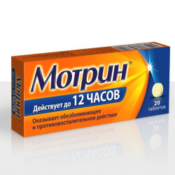Инструкция по применению препарата кетанов при зубной боли