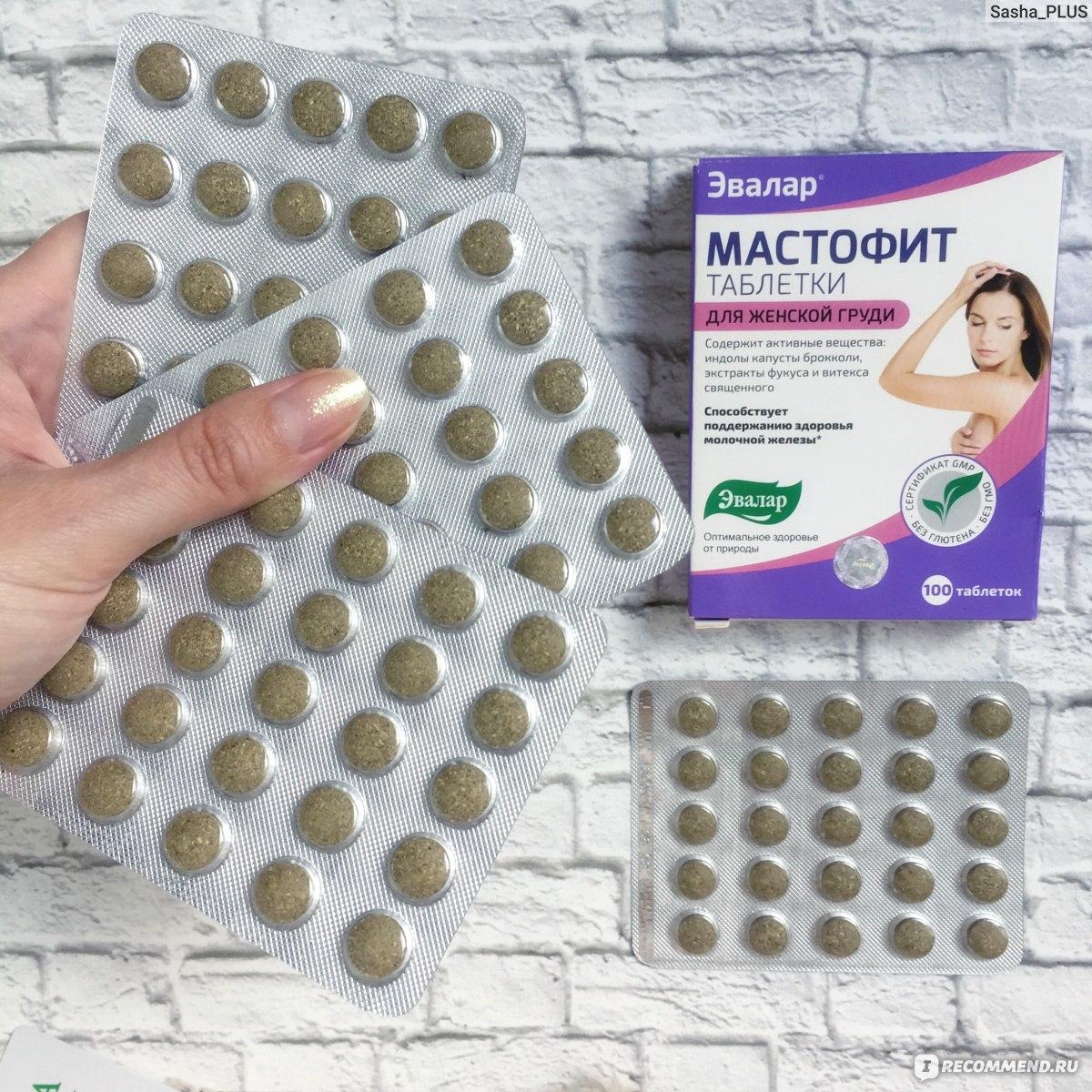 Крем мастофит при фиброзно-кистозной мастопатии
