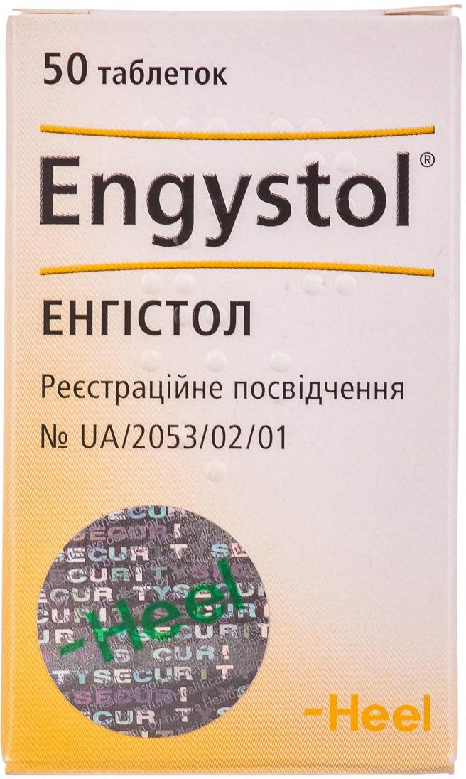Отзывы о сульфапиридазин