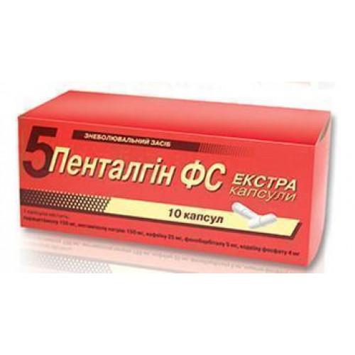 Препарат: пенталгин в аптеках москвы