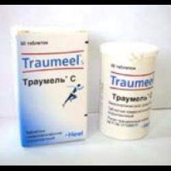 Траумель с таблетки