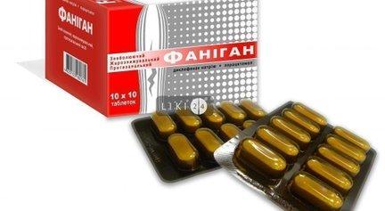 Домперидон: таблетки 10 мг тева, гексал