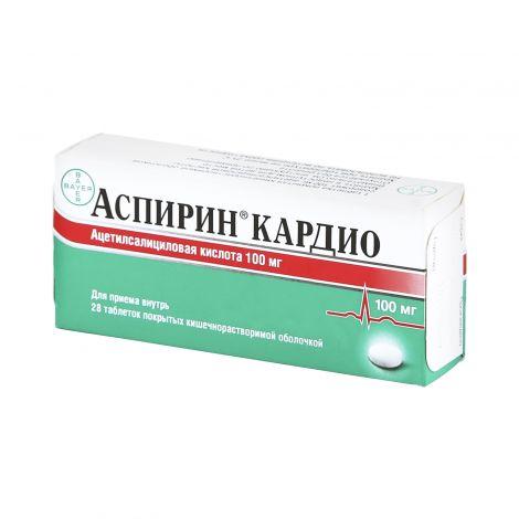 Таблетки аспирин кардио: инструкция, цены и отзывы