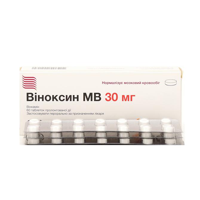 Пинеамин: препарат для лечения климакса. инструкция по применению, цена, аналоги