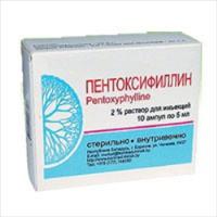 Пентоксифиллин 100 мг таблетки №50