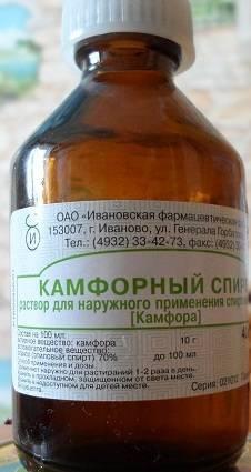 Камфорный спирт в ухо: применение при отите, лечение