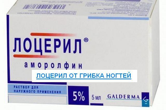 Препарат: батрафен в аптеках москвы