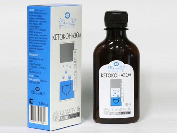 Кетоконазол таблетки