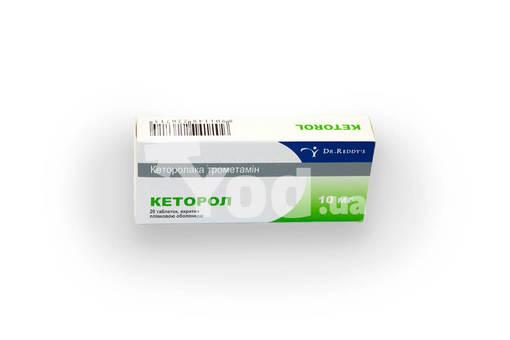 Инструкция по применению препарата кеторолак