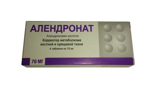 """Лекарство """"фороза"""": инструкция по применению, цена, аналоги и отзывы"""