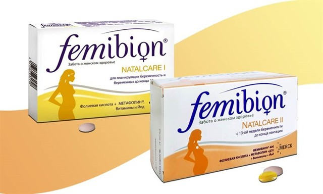 Фолиевая кислота или фолибер. - запись пользователя светлана (id1346467) в сообществе здоровье будущей мамы и малыша в категории витамины, лекарства - babyblog.ru
