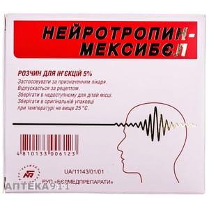 Нейротропин инструкция