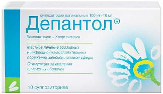 Свечи депантол: инструкция по применению, аналоги и отзывы, цены в аптеках россии