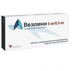 Таблетки одестон: инструкция по применению, 200 мг гимекромон