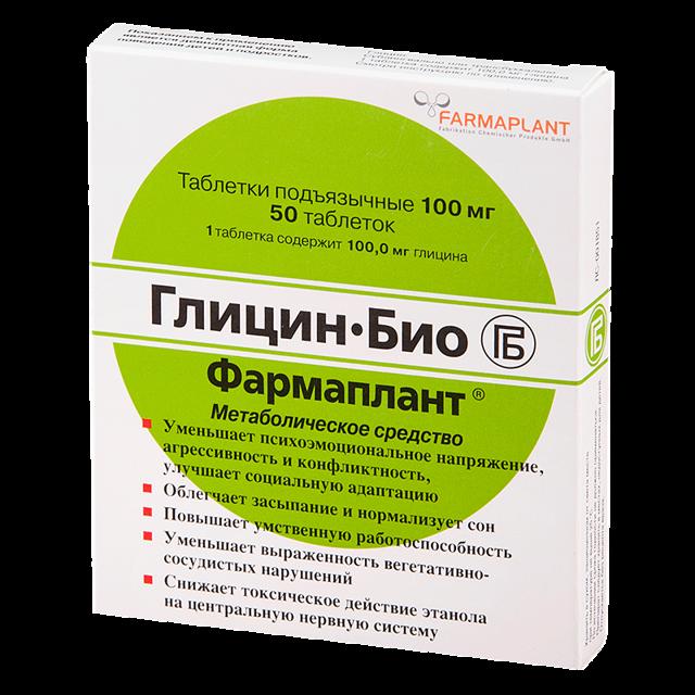 Препарат глицин: инструкция по применению