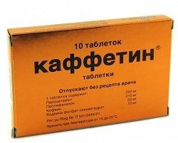 Синупрет таблетки: инструкция, отзывы, аналоги
